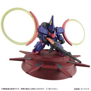 機動戦士ガンダム MOBILE SUIT ENSEMBLE EX05 ザンネック03