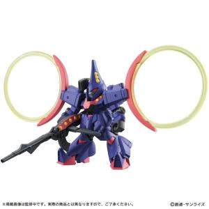 機動戦士ガンダム MOBILE SUIT ENSEMBLE EX05 ザンネック04
