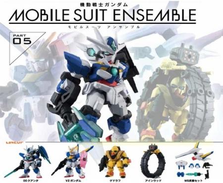 機動戦士ガンダム MOBILE SUIT ENSEMBLE 05