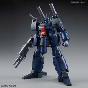 RE100 ガンキャノン・ディテクター (5)