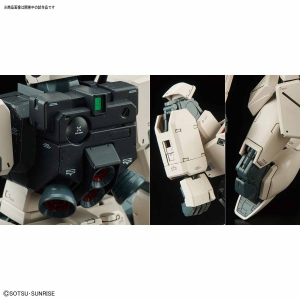 MG ジム・コマンド(コロニー戦仕様) (2)