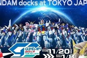 GUNDAM docks at TOKYO JAPANt