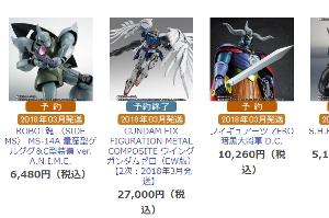 魂ウェブ商店の2018年3月発送アイテムt