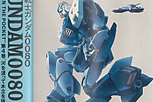 ROBOT魂 ガンダムNT-1 ver. A.N.I.M.E.t