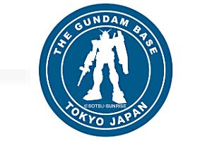 ガンダムベース東京 ロゴt