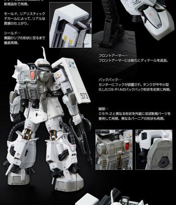 RG MS-06R-1A シン・マツナガ専用ザクII (4)
