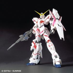 メガサイズモデル ガンダムベース限定 RX-0 ユニコーンガンダム Ver.TWC (1)