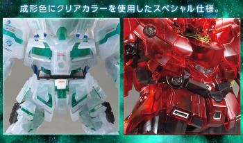 BB戦士 ガンダムベース限定 フルアーマー・ユニコーンガンダム&ネオ・ジオング[クリアカラー]の商品説明画像 (4)