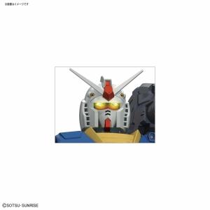 ガンプラ LEDユニット (イエロー) (1)