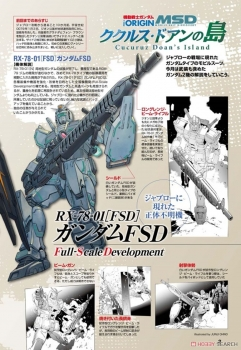 HG ガンダムFSD用ロングレンジ・ビーム・ライフル