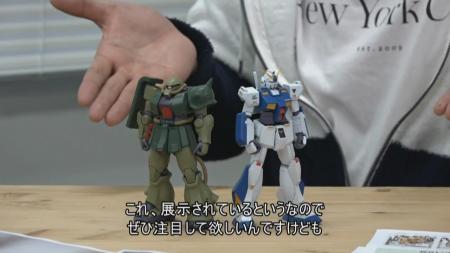 ROBOT魂 MS-06FZザクⅡ改 ver. A.N.I.M.E. (3)