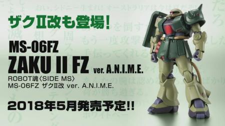 ROBOT魂 MS-06FZザクⅡ改 ver. A.N.I.M.E. (2)