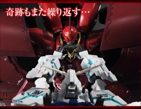 「ROBOT魂 シナンジュ FINAL BATTLE SET Feat.ネオ・ジオング」スペシャルページ