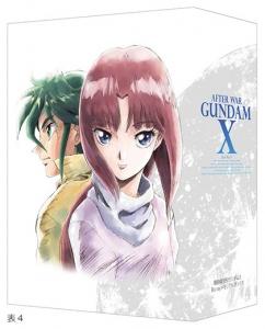 機動新世紀ガンダムX Blu-rayメモリアルボックスイラスト2
