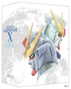 機動新世紀ガンダムX Blu-rayメモリアルボックスイラスト1