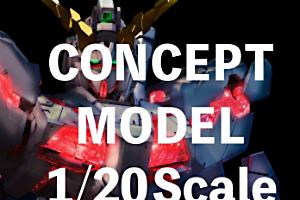 120 コンセプトモデルt