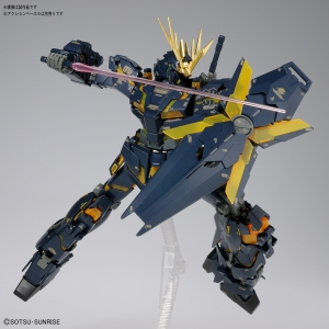 MG ユニコーンガンダム2号機 バンシィ Ver.Ka (13)