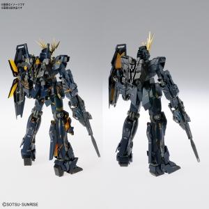 MG ユニコーンガンダム2号機 バンシィ Ver.Ka (10)