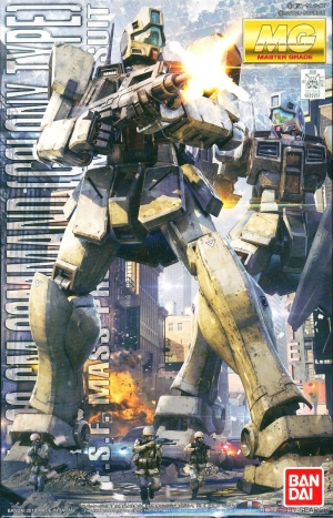 MG ジム・コマンド(コロニー戦仕様)のパッケージ(箱絵)