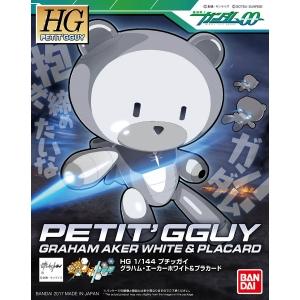 HGPG プチッガイ グラハム・エーカーホワイトプラカードのパッケージ(箱絵)
