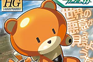 HGPG プチッガイ アレルヤ・ハプティズムオレンジプラカードのパッケージ(箱絵)t