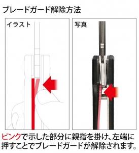 GT108 Mr.モデリングソー (4)