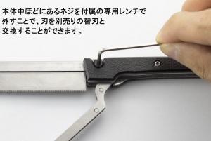 GT-108A Mr.モデリングソー用 標準替刃 (2)