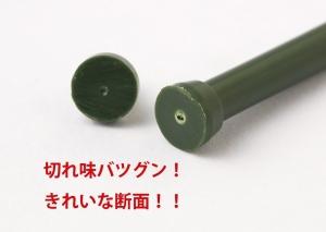 GT-108A Mr.モデリングソー用 標準替刃 (3)
