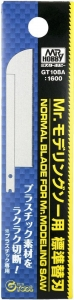GT-108A Mr.モデリングソー用 標準替刃 (1)