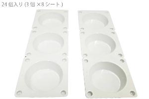 使い捨て塗料皿セット(24個入り)t