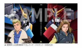 機動新世紀ガンダムX Blu-rayメモリアルボックス インナージャケット (2)