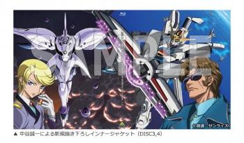 機動新世紀ガンダムX Blu-rayメモリアルボックス インナージャケット (3)