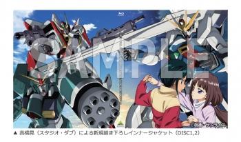 機動新世紀ガンダムX Blu-rayメモリアルボックス インナージャケット (4)