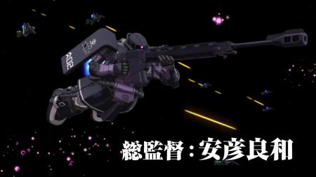 『機動戦士ガンダム THE ORIGIN 誕生 赤い彗星』予告2 (6)