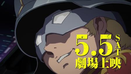 『機動戦士ガンダム THE ORIGIN 誕生 赤い彗星』予告2 (7)