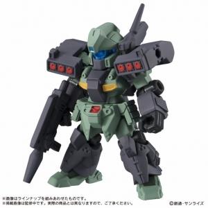 機動戦士ガンダム MOBILE SUIT ENSEMBLE 06弾 スタークジェガン (2)