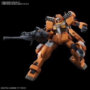 HGBD ジム III ビームマスター (5)