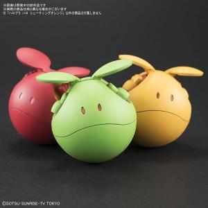 ハロプラ ハロ シューティングオレンジ (1)