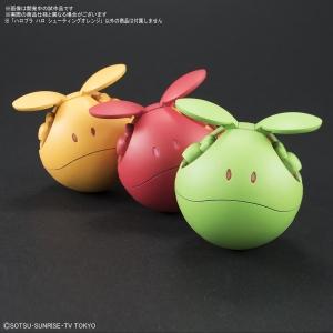 ハロプラ ハロ シューティングオレンジ (2)