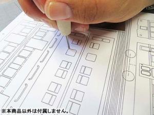 職人堅気 超極細精密彫刻刀 マイクロ丸刀 1.0ミリ (1)