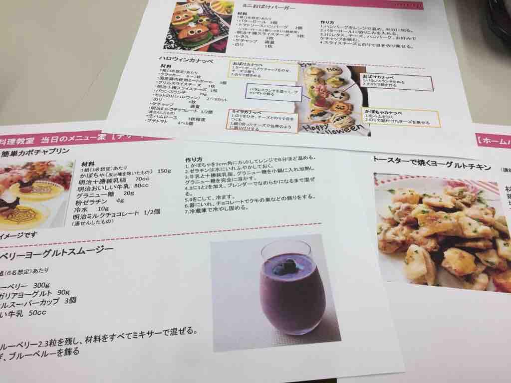 fc2blog_201710011641350f2.jpg