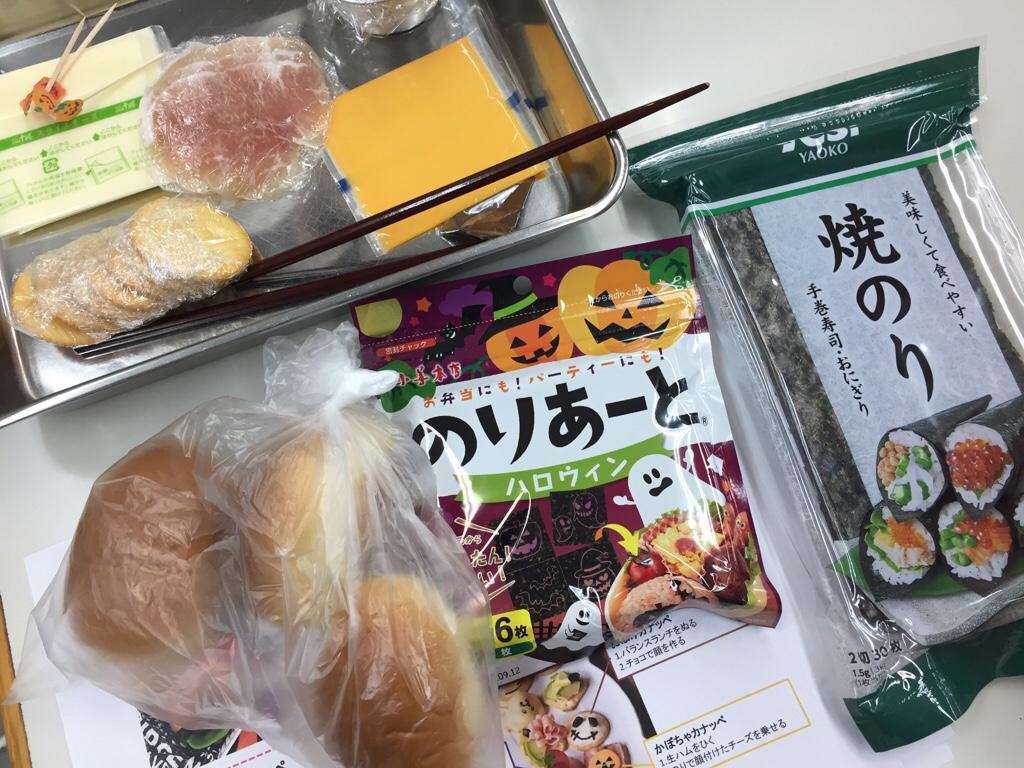 fc2blog_20171001164459387.jpg