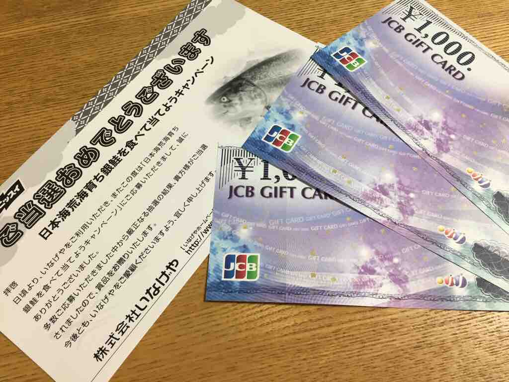 fc2blog_201710132056484c8.jpg