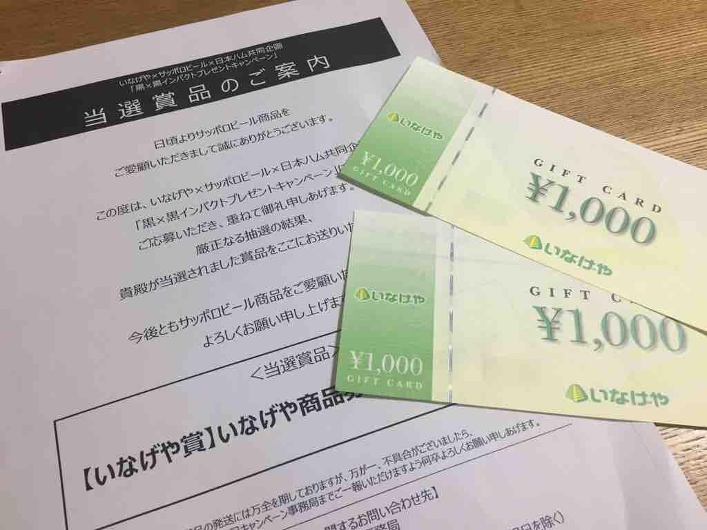 fc2blog_20171230211855cc5.jpg