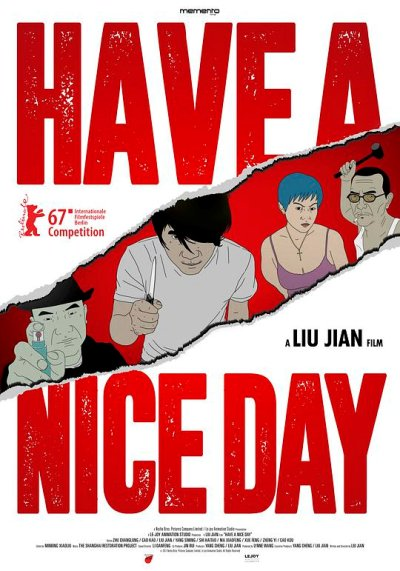 「Have a Nice Day」