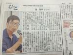 香港人監督ロー・キンファさん
