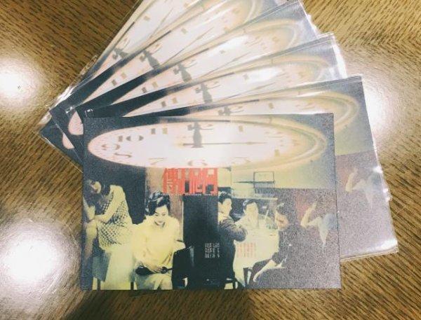 「欲望の翼」オリジナルポストカード