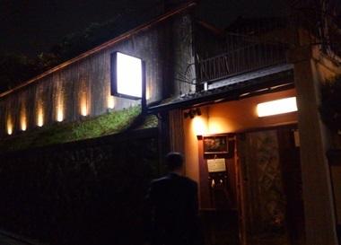 01八坂邸