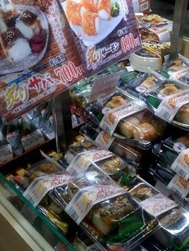 01炙り鯖寿司