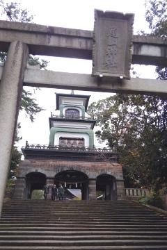 16尾山神社